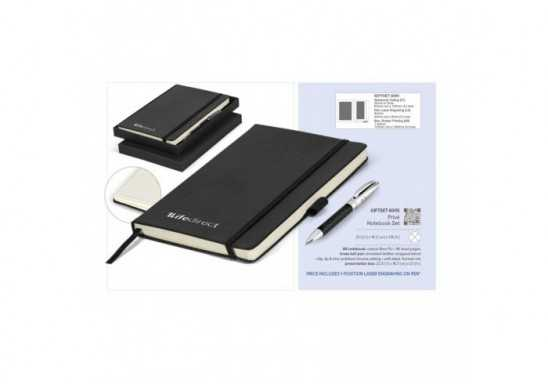 Privé Carbon Fibre Notebook Set