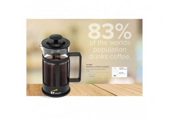 Barista Coffee Plunger - 350Ml