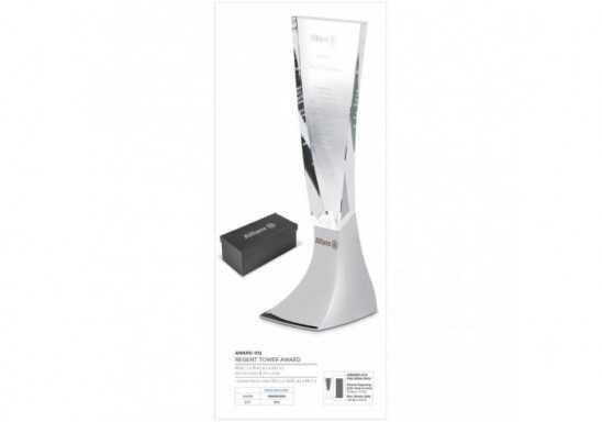 Regent Tower Award