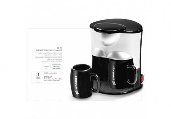 Barrister Coffee Maker