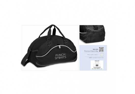 Paramount Sports Bag - Black