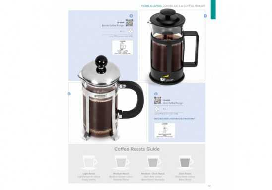 Barista Coffee Plunger - 350Ml - Black