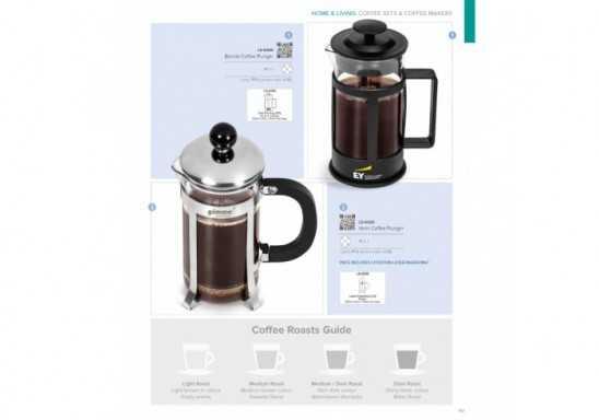 Barista Coffee Plunger - 350Ml - Black