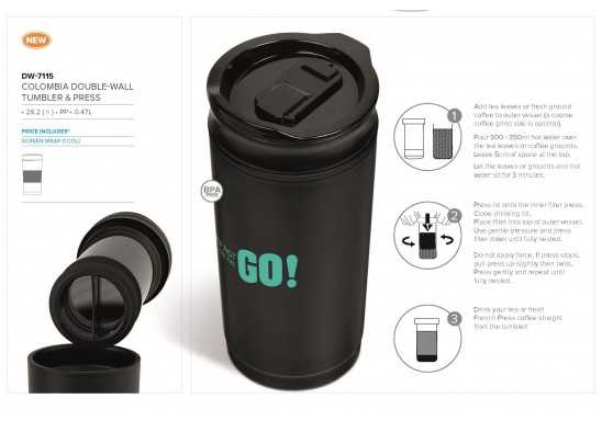 Colombia Tumbler And Press - 0.47L
