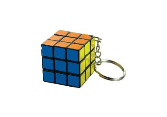 Magic Cube Key Holder